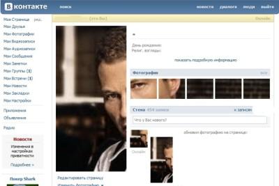 План действий для оформления своей страницы в соцсети