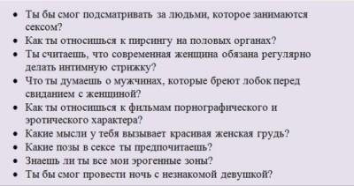 Другие вопросы